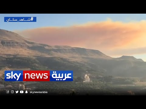 دخان انفجار بيروت امتد لـ 50 كم تقريبا  - نشر قبل 3 ساعة