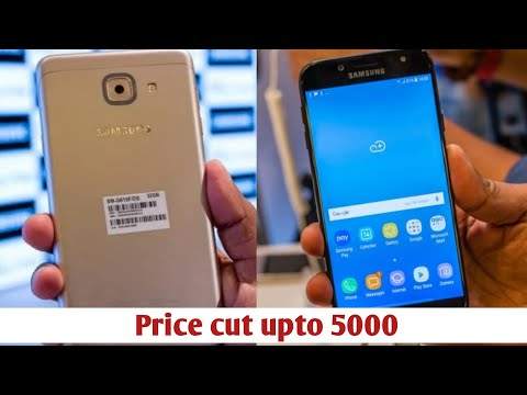 These Samsung phone price cut upto 5000 in a short time