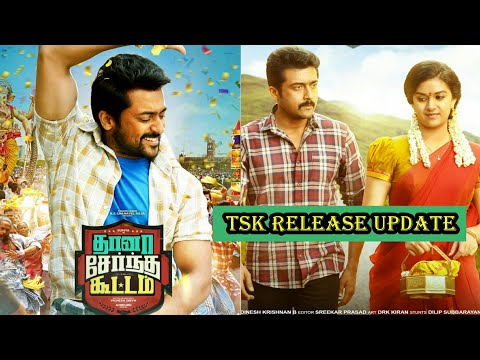 """TSK Updates"" full coming from director vignesh shivan birthday 