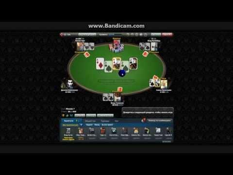 Играть в покер на деньги реальные онлайн
