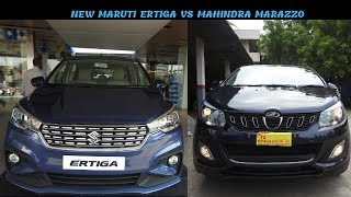 Maruti Ertiga 2018 Vs Mahindra Marazzo 2018 Side By Side Comparision Video