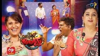 Jabardasth | 3rd December 2020 | Latest Promo | ETV Telugu