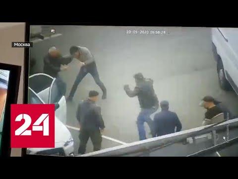 Договориться не получилось: подробности смертельного конфликта на юго-востоке Москвы - Россия 24