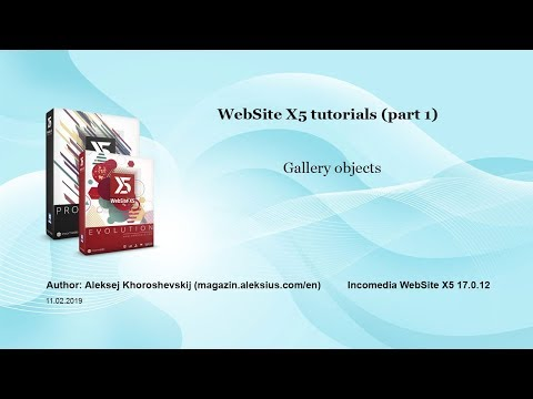 WebSite X5 tutorial – Gallery