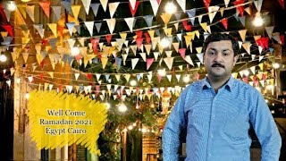 Well Come Ramadan 2021 At Egypt Cairo Street Celebration