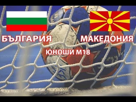 BULGARIA - MACEDONIA M18