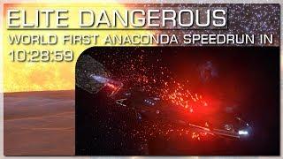 ELITE DANGEROUS   World first Anaconda Speedrun in 10:28:59 - (Version 3.0.5)