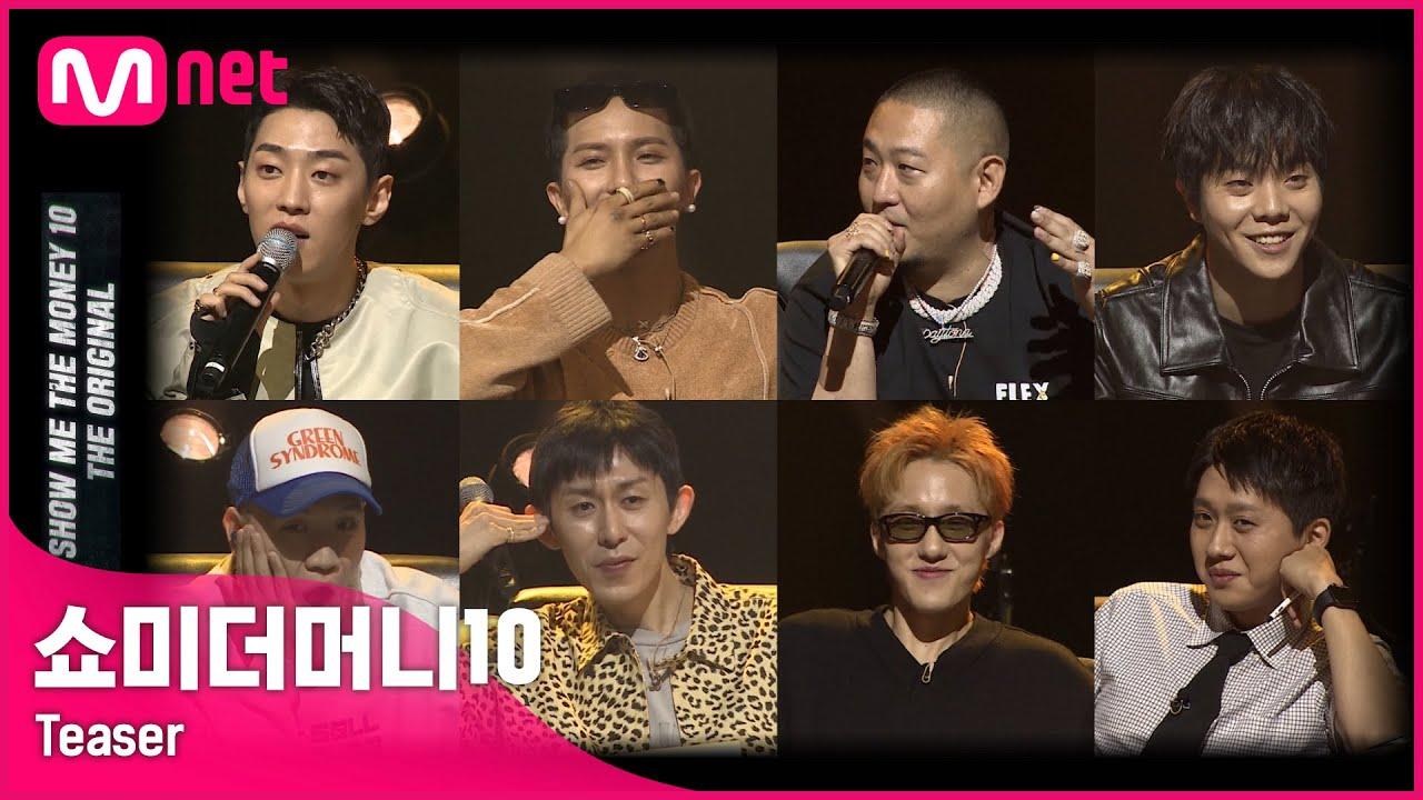 Download [SMTM10] 이게 바로 'ORIGINAL 매운맛'이다 I 10월 1일 (금) 밤 11시 첫.방.송