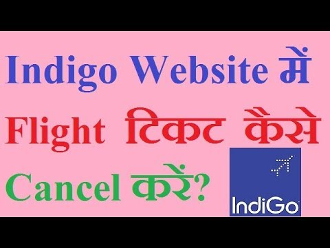 How to cancel Indigo flight ticket in Indigo website? Mp3