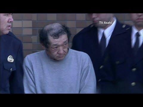 Japan: Man arrested for poisoning food (CNN)