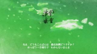 【天上宮バベル:完全犯罪】 AL-ZAL(HP)→http://anohina-no39.tumblr.com/ (sorry,this novel is japanese only) twitter(ナナホシ管弦楽団)⇒@sosite_iwamikun ...
