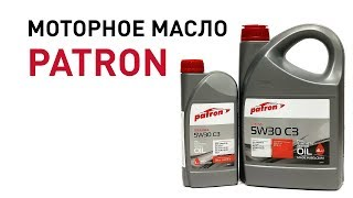 Моторное масло Patron 5w-30. Motor oil Patron 5w-30.