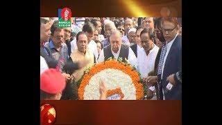 BANGLAVISION NEWS TOP TEN   01 PM   14_December_2018