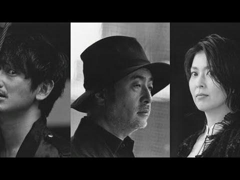 松尾スズキ×松たか子×瑛太、新作舞台「世界は一人」千秋楽&放送決定