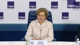 Глава Роспотребнадзора Анна Попова – о текущем сезоне гриппа 2016 2017