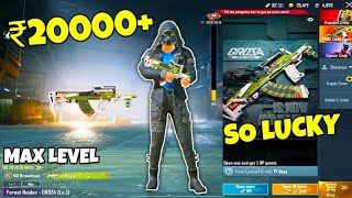 UPGRADING FOREST RAIDER GROZA TO MAX LEVEL WITH ₹20000+ | PUBG Mobile