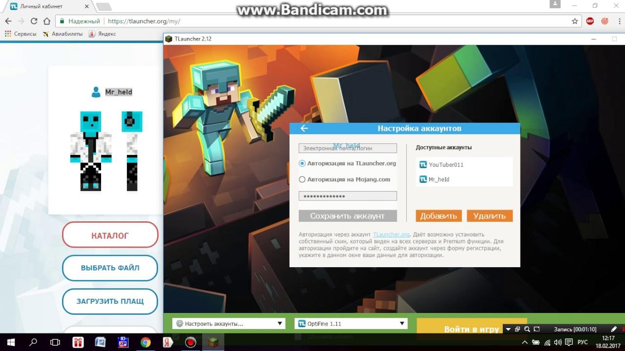 лицензионные акки майнкрафт для atlauncher #9