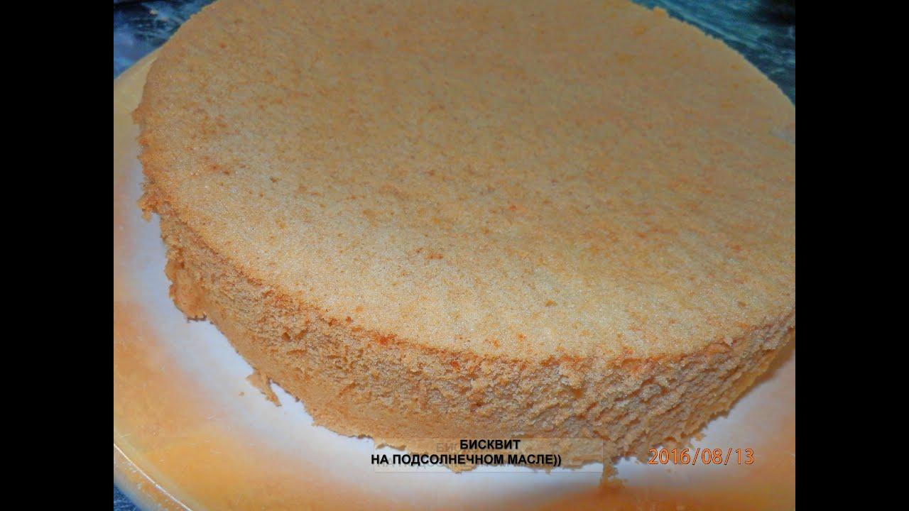 Бисквит с растительным маслом