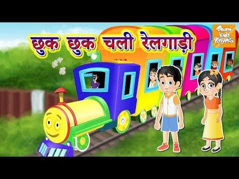 Chuk Chuk Rail Gadi | Hindi Rhymes for Children l Baal Geet In Hindi l Toonkids Hindi Rhymes