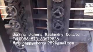 up-caster feeding material into furnace , oxygen free copper rod machine