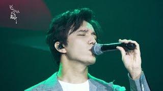Download [Fancam] Akkuym/ My Swan我的天鹅- -迪玛希Dimash Димаш,18/10/2019 WOW arena opening mini concert@Sochi