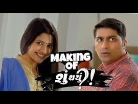 shu-thayu-?-all-funniest-scenes-(only-released-)-|-malhar-thakar-|-kinjal-rajpriya-|-yash-soni