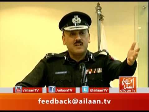 A D Khawaja Speech #IGSindh #Police #Terrorism #StreetCrime #PublicBenifits #SindhRangers