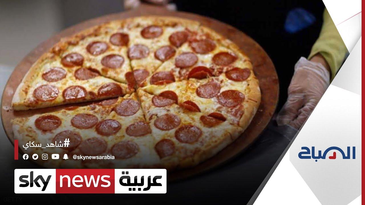 خبراء يحذرون بشأن سلامة بيع الطعام المحضّر في المنزل | #الصباح  - نشر قبل 2 ساعة