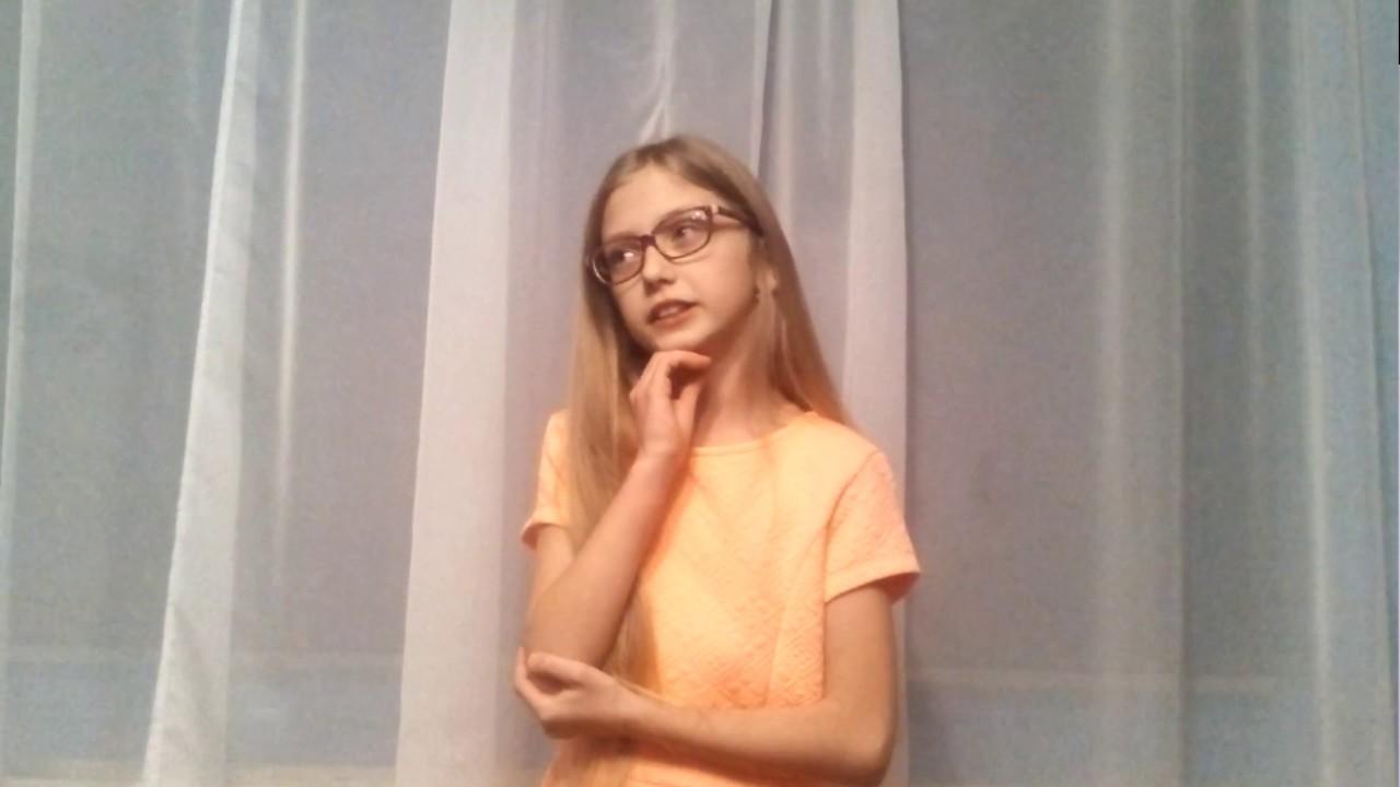 Laura Recytuje Wiersz W Ogródku Doroty Gellner Youtube