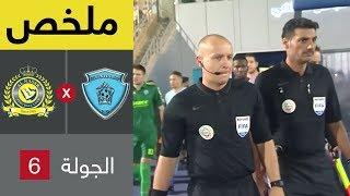 أخبار النصر: سعود آل سويلم يهنئ جماهير النصر بالفوز أمام الباطن -  سبورت 360 عربية