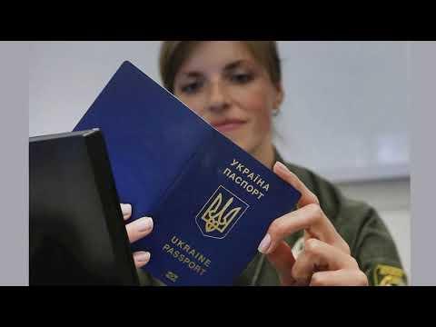 Киев запретил украинцам ездить в Россию по внутреннему паспорту