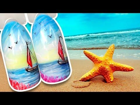 🌊 Яркий Морской Пейзаж для Весеннего Маникюра в Отпуск Дизайн Ногтей Рисунок Гель-лаком Мастер Класс