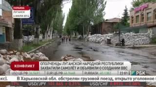 На востоке Украины начинается партизанская война
