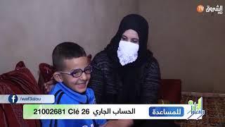 يوسف بوعرعارة من تيارت بحاجة لعملية زره قرنية في تونس