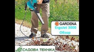 видео Садовые измельчители AL-KO - купить в интернет-магазине - Гарден-Бест.ру (495) 723-44-91