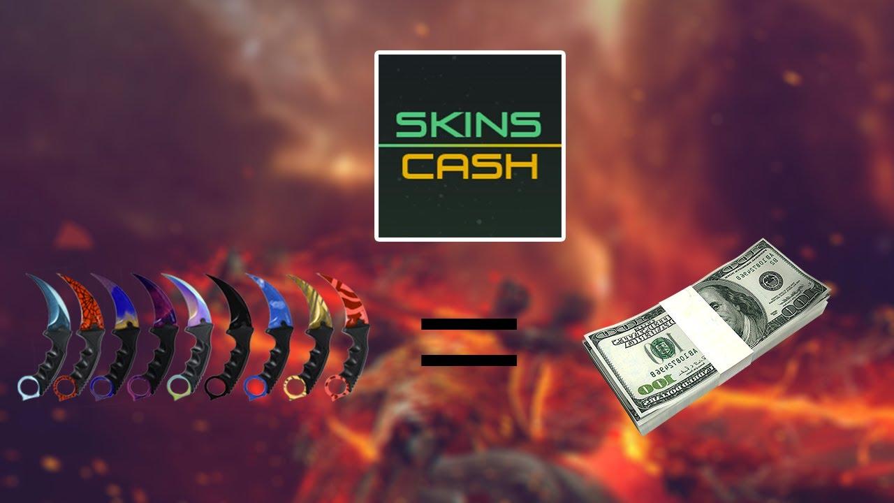[SKIN.CASH] CSGO - كيفاش تبيع سكينات كاش ديال . - YouTube