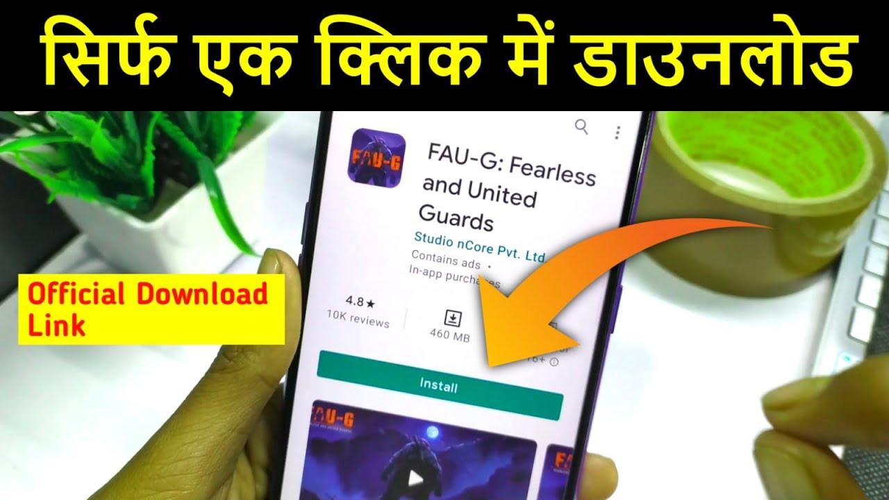 Fau-G game kaise Download kare   Faug game Download Link   how to play Faug game   Faug game