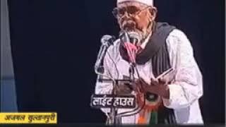 Indian lower in Pakistan