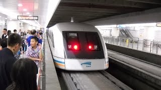 Поезд на магнитной подушке в Шанхае, 2015 год