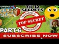 Top Secret Of (COC) Clash Of Clans / Hidden Secrets Part-6 / Secret Of COC / TH 12 Secrets / Hindi