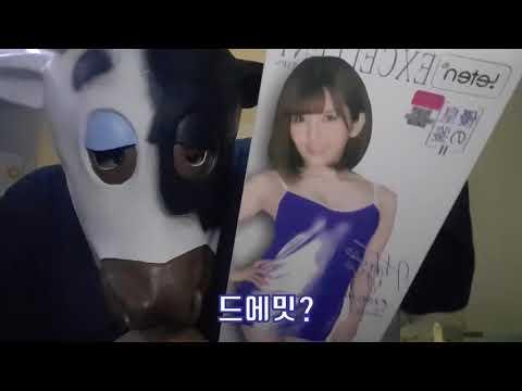 남자 자동 자위기구 레텐 터보!(LETEN TURBO) 언박싱영상 카우온더베드