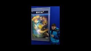 Поход в кинотеатр/ Расчет попкорна