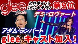 TVグルーヴでは、2014年12月3日にブルーレイ&DVDがリリースされる人気...