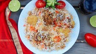 ফখরুদ্দিনের কাচ্চি বিরিয়ানি || Bangladeshi Fakhruddin Kacchi Biryani Recip || Mutton Kacchi Biryani