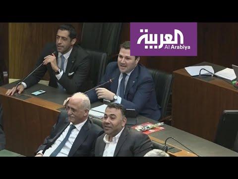 معركة كلامية في البرلمان اللبناني  - نشر قبل 10 ساعة