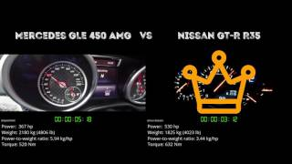 Mercedes GLE 450 AMG vs. Nissan GT-R R35 - the 0-100 km/h duel. Whi...