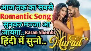 Murad Song Hindi Lyrics Karan Shembi ft Jass Themuzikman King Ricky Richa Srivastav