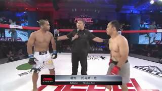 Andy Wang VS Adriano Balby  - REBEL FC 5 -Quest for Glory