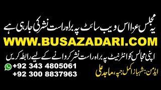 7 Muharram 2018 khaki LHR SKP Road ( Bus Azadari Network)