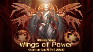 [Tower of Saviors] Wings of Power (Ultimate Stage) [0 diamond clear] [★★]